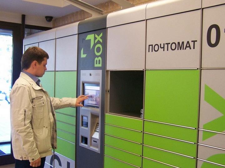 Почта Азербайджана устанавливает первый почтомат