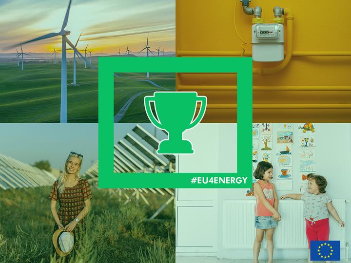 Конкурс #EU4Energy: Лучший знаток энергорынков может выиграть электрический самокат