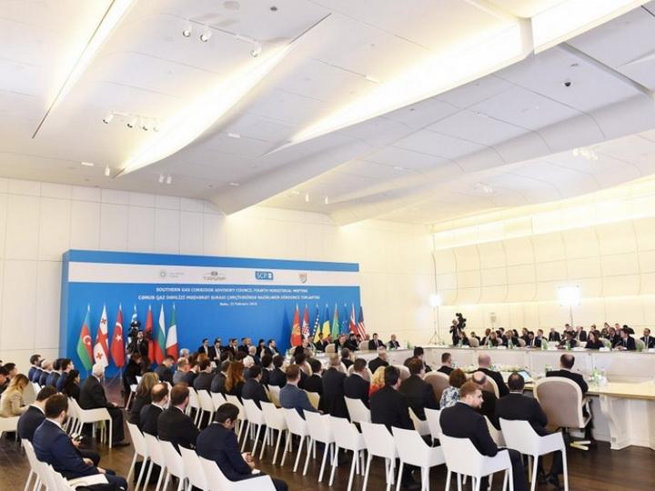 20 февраля в Баку состоится пятое заседание Консультативного совета «Южного газового коридора»