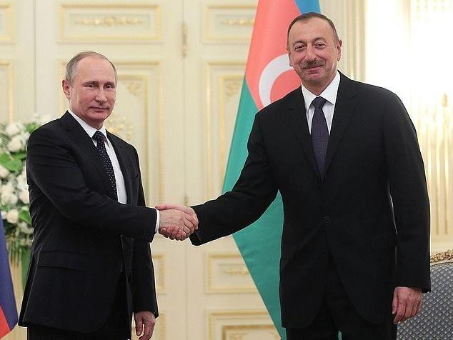 По следам Марии Захаровой: «Экспресс газета» опубликовала провокационный  материал об Азербайджане