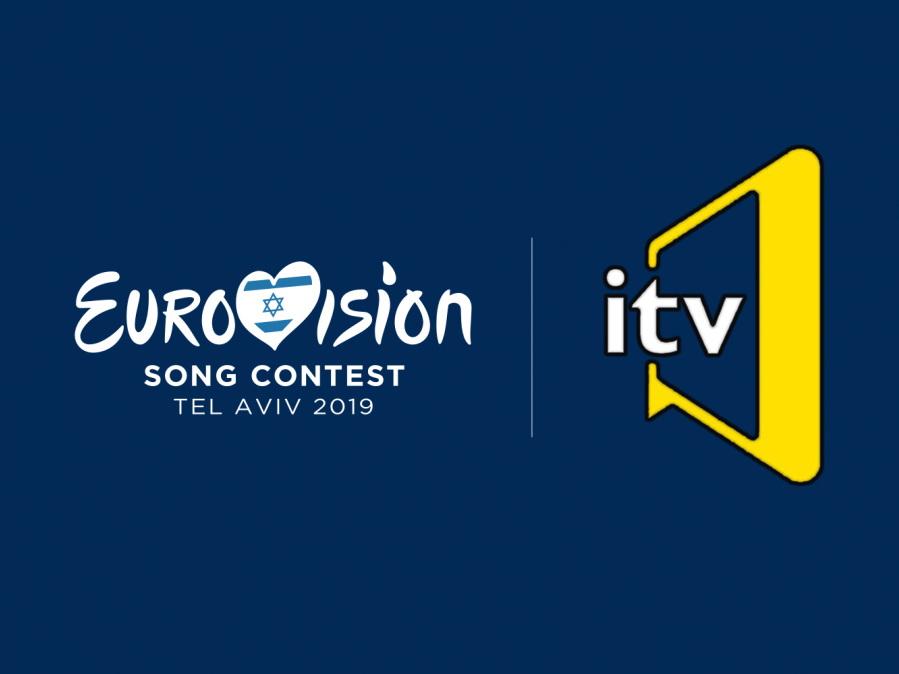 Канал ITV объявил конкурс на песню для азербайджанского участника «Евровидения 2019»