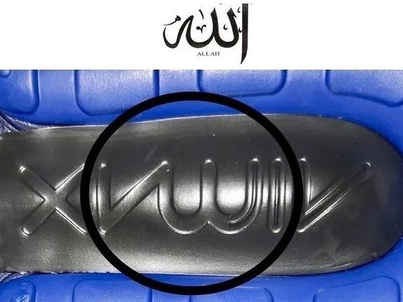 761b6406 Эмблема новых кроссовок Nike напоминает написание слова «Аллах»: Мусульмане  требуют отменить запуск -