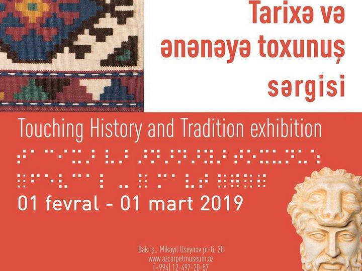 Азербайджанский музей ковра запускает проект для слабовидящих «Прикосновение к истории и традициям»