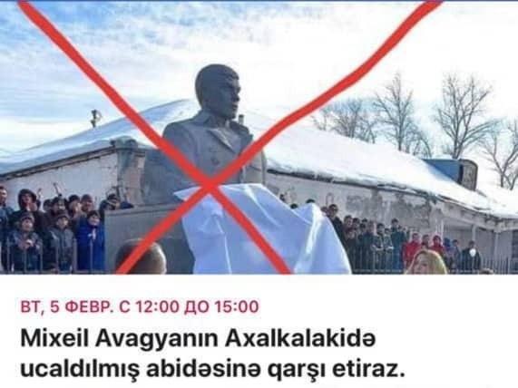 Грузинские власти могут отказать азербайджанцам в проведении акции против установки памятника армянскому террористу – Депутат