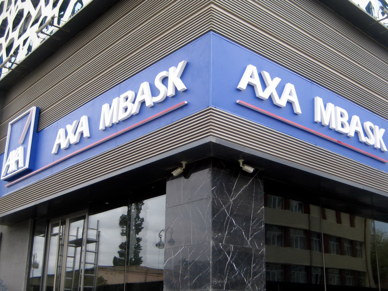 Дело AXA MBASK: покинет ли рынок одна из старейших страховых компаний Азербайджана?