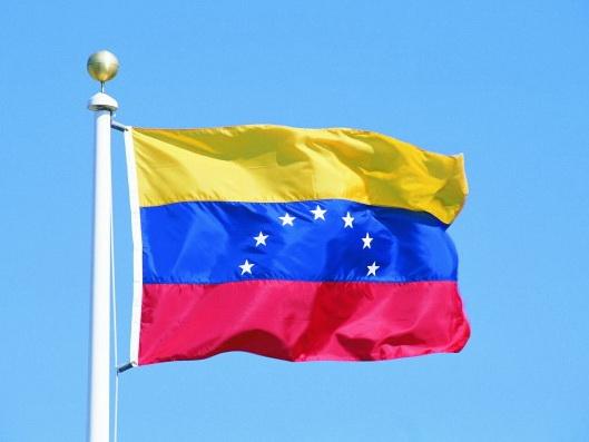 США доставили в Колумбию первую партию гумпомощи для Венесуэлы