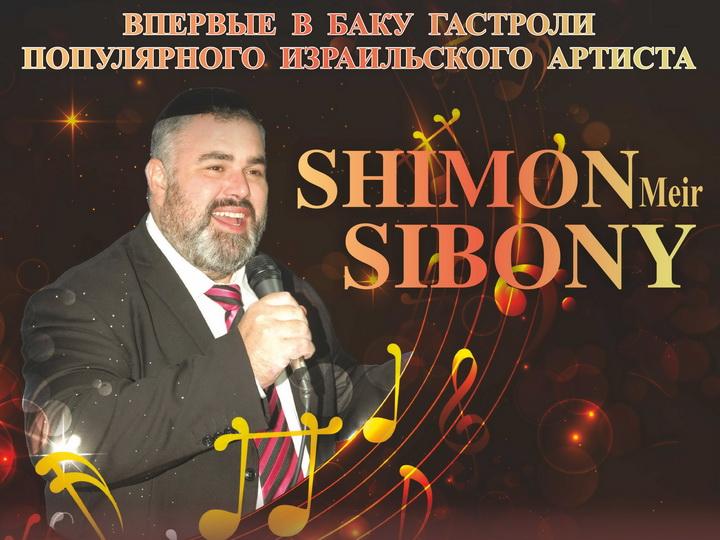 Поступили в продажу билеты на бакинский концерт Шимона Сибони - ФОТО – ВИДЕО