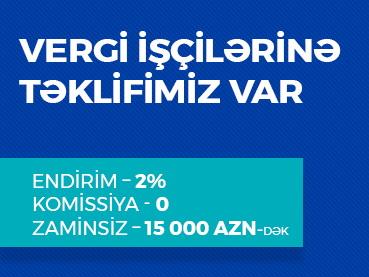 Международный банк Азербайджана запускает кредитную кампанию для работников налоговой службы