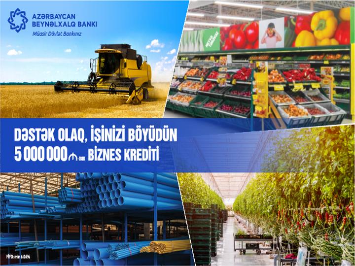 Международный банк Азербайджана упростил условия выдачи кредитов малым и средним предпринимателям