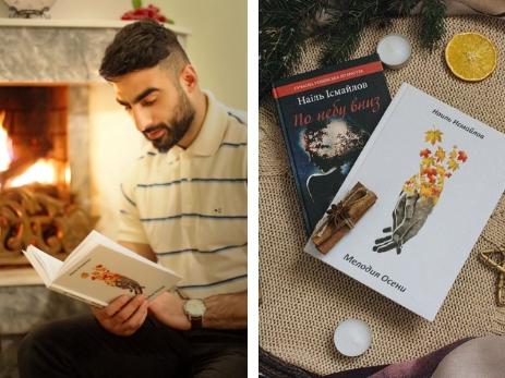 Писатель Наиль Исмайлов: «Не читаю современную азербайджанскую литературу, предпочитаю классиков» - ФОТО