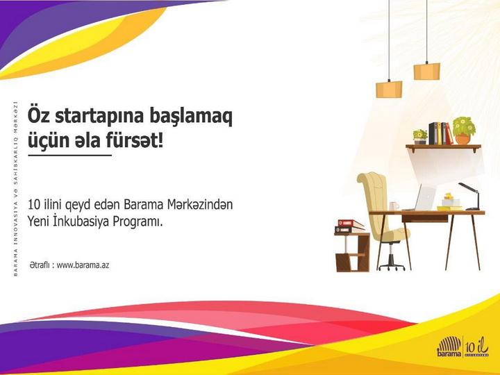 Центр «Barama» ООО «Azercell Telecom» начинает новую инкубационную программу