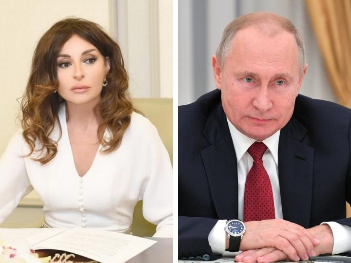 Мехрибан Алиева: Азербайджан и Россия строят свои отношения на принципах мира, взаимного уважения и добрососедства