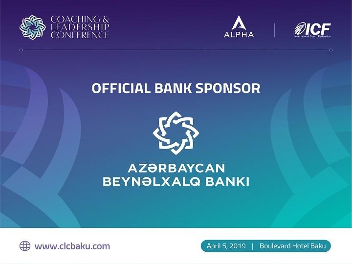 Azərbaycan Beynəlxalq Bankı ilk Bakı Kouçinq və Liderlik Konfransına dəstək verəcək
