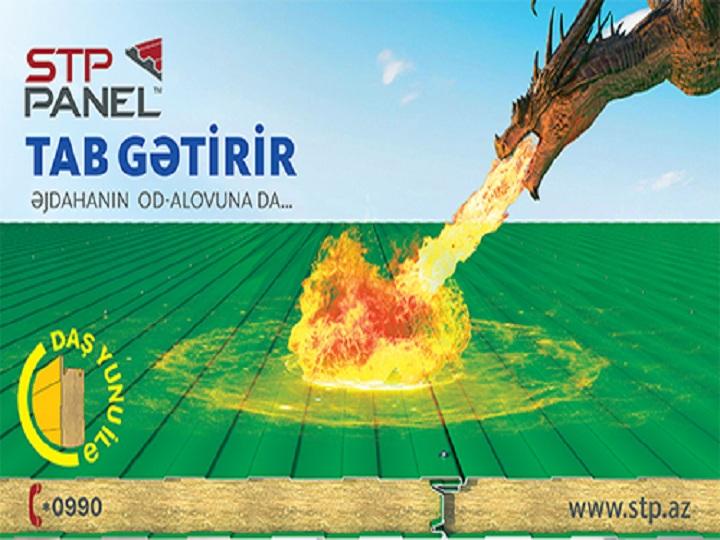 """Sumqayıt Texnologiyalar Parkı yeni  """"STP  Panel"""" brendini təqdim edir - FOTO"""