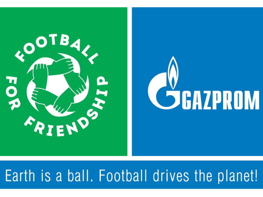 Дети из Азербайджана поедут на седьмой сезон программы «Футбол для дружбы»