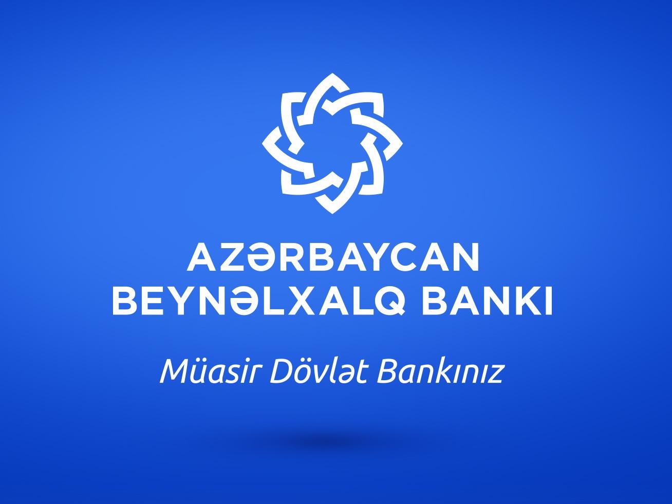 Руководство Международного банка Азербайджана посетило с рабочим визитом Турцию