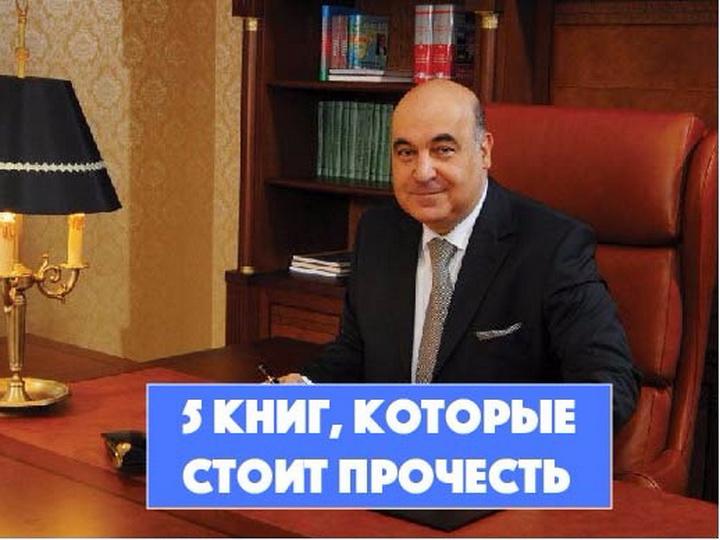 5 книг, которые стоит прочесть: советует Чингиз Абдуллаев - ФОТО
