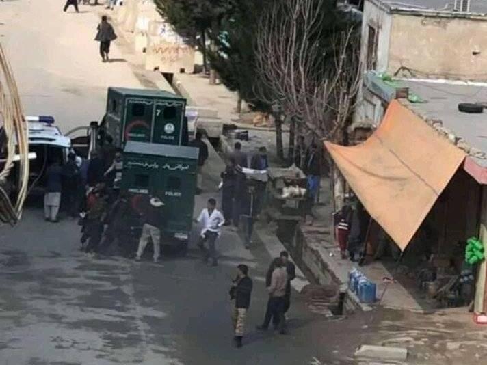 При взрыве в Кабуле погибли по меньшей мере два человека