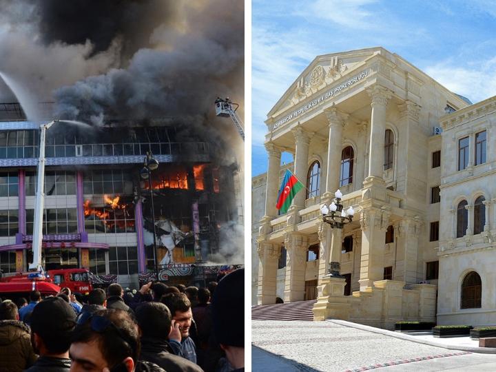 Генпрокуратура: По факту пожара в ТЦ Diqlas возбуждено уголовное дело