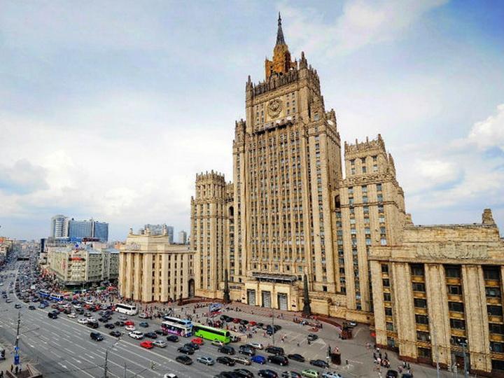 МИД России ответил на ноту протеста Азербайджана