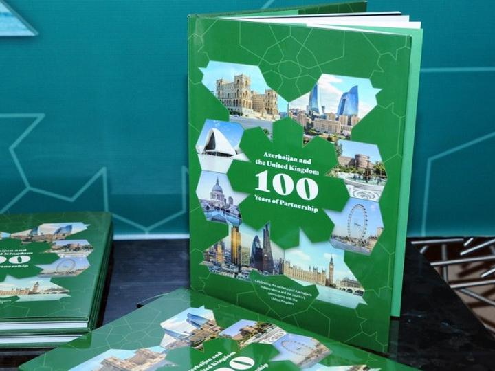Состоялась презентация книги «100-летие сотрудничества Азербайджана и Великобритании» - ФОТО