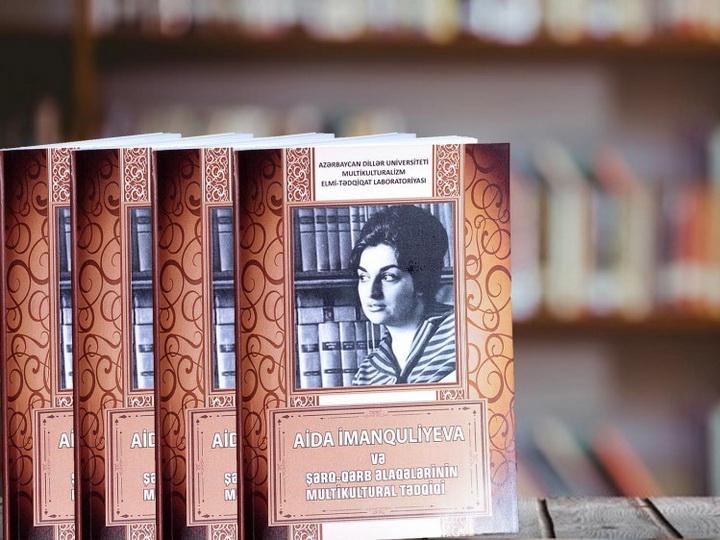 Издан сборник статей, посвященный выдающемуся ученому-востоковеду Аиде Имангулиевой