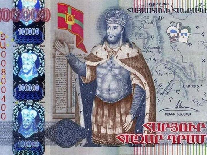 Фейковые армяне: О том, сколько армянских царей «принимали христианство первыми»