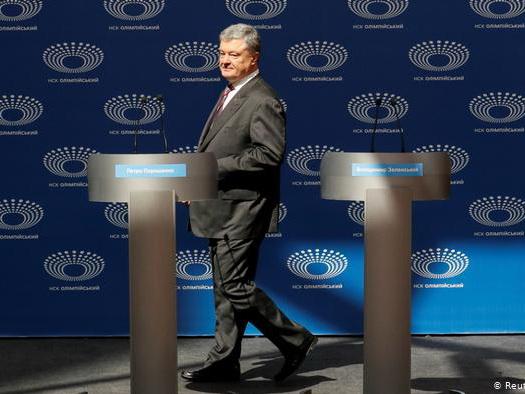 Порошенко: «Реализация прав армянского народа в Украине находится под защитой президента»