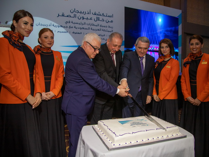AZAL презентовал в Эр-Рияде новые направления в Саудовскую Аравию - ФОТО - ВИДЕО