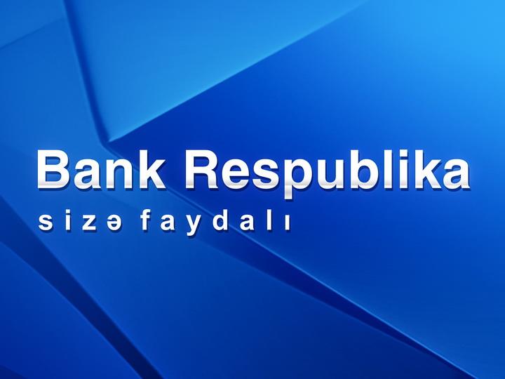 Moody's повысило рейтинг Банка Республика до «B3» со «стабильным» прогнозом