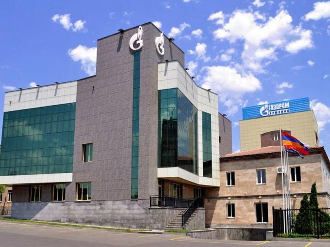 2000 сотрудников компании «Газпром Армения» попадут под сокращение - СМИ