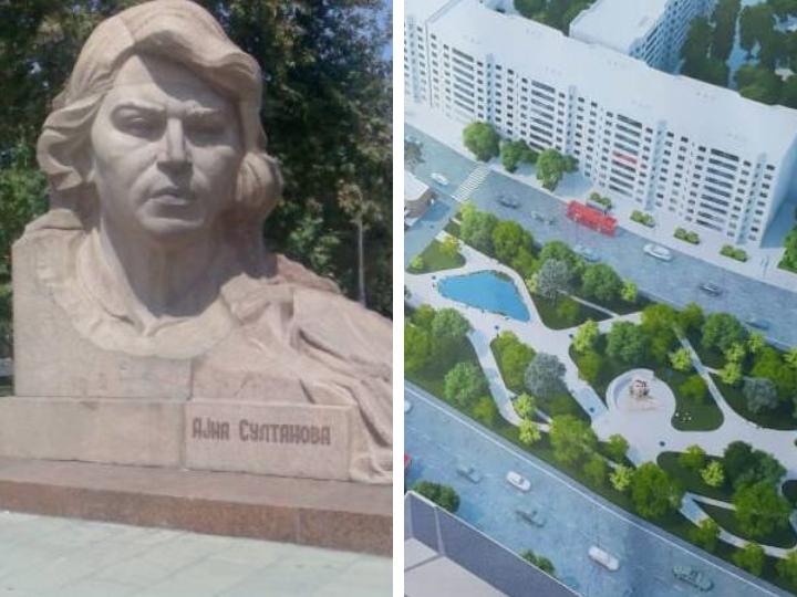 Каким будет парк имени Айны Султановой после реконструкции? - ФОТО