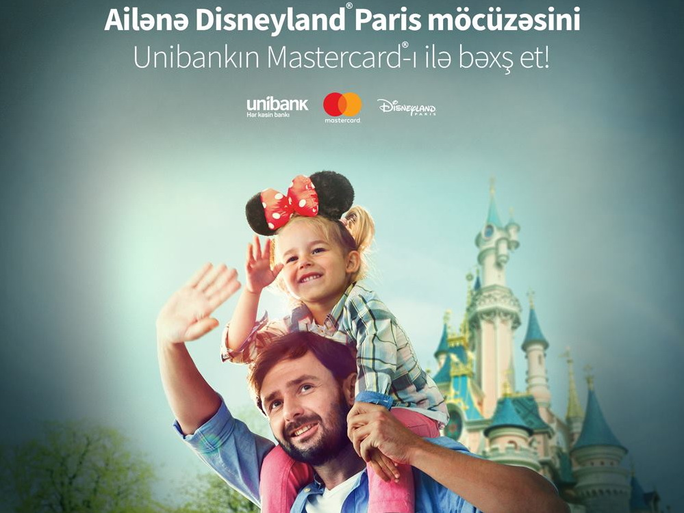 Карта Unibank дала возможность клиенту банка бесплатно отправиться в путешествие в парижский Диснейленд