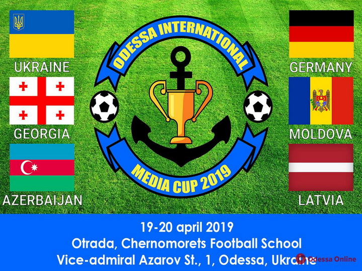 Азербайджанские спортивные журналисты примут участие в международном футбольном турнире