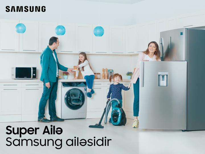 Суперсемья – это семья Samsung