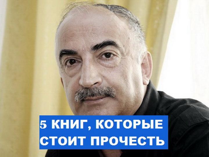 Oxumağa dəyər 5 kitab: tanınmış yazıçı Natiq Rəsulzadə məsləhət görür – FOTO