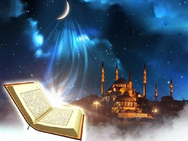 Ramazan ayının başlayacağı gün bəlli oldu