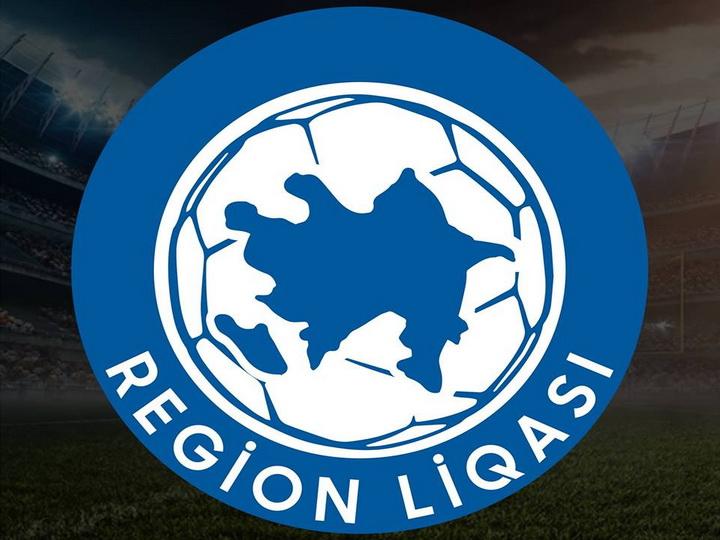 АФФА нашла странный матч в Региональной лиге, возможен «договорняк»
