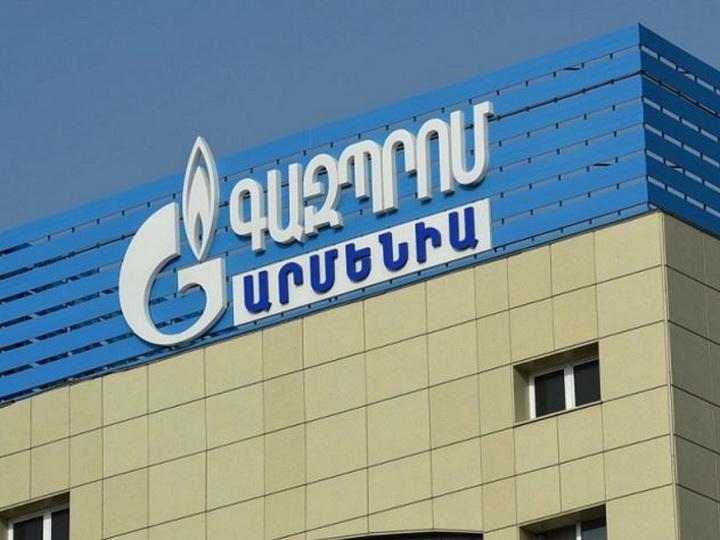 Есть угроза новой долговой ямы – Эксперт о тарифной политике «Газпром Армения»