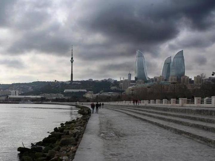 Погода в Азербайджане останется нестабильной