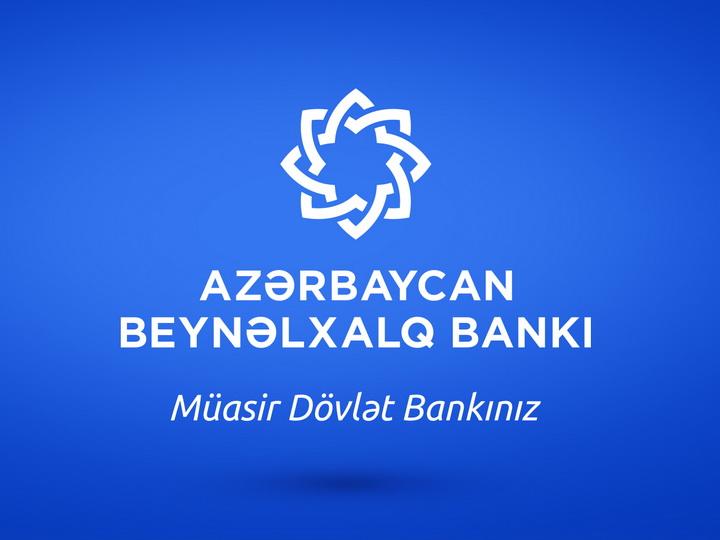 Международный банк Азербайджана начал выплату компенсаций