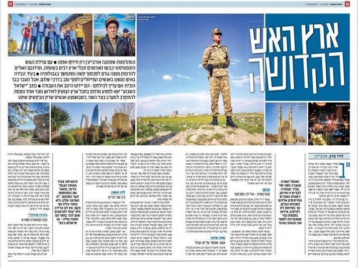 """""""Israel Hayom"""" qəzeti: """"Azərbaycan müqəddəs Odlar Yurdudur"""""""