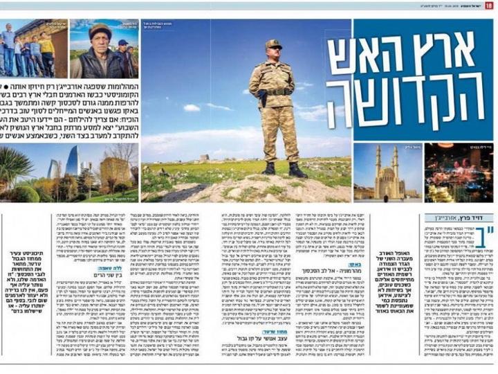 Газета Israel Hayom: «Азербайджан - святая Страна огней» - ФОТО