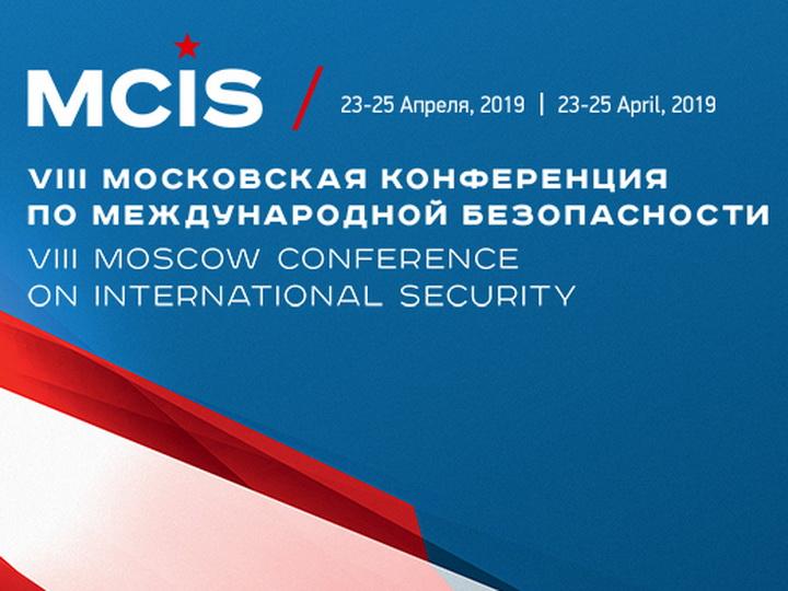 Делегация Минобороны Азербайджана отправится в Москву