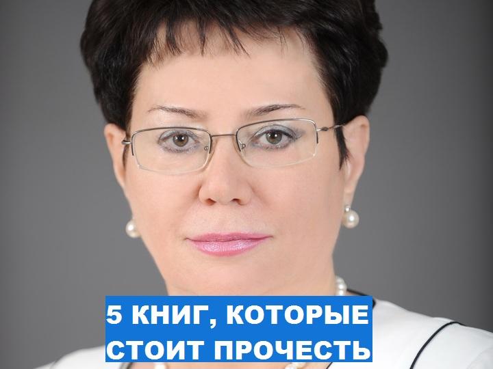 5 книг, которые стоит прочесть:советует народный писатель, депутат Милли Меджлиса Эльмира Ахундова – ФОТО