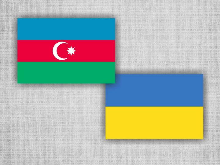 Украина и Азербайджан работают над укреплением партнерства