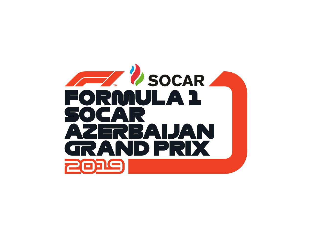 Бакинская гонка пройдет под названием Формула 1 SOCAR Гран-при Азербайджана-2019