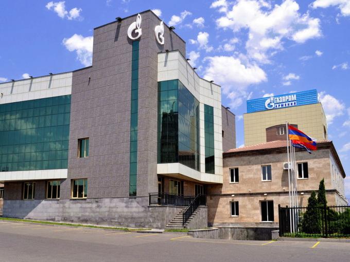 Сокращения в компании «Газпром Армения» в основном коснутся «чернорабочего» сектора