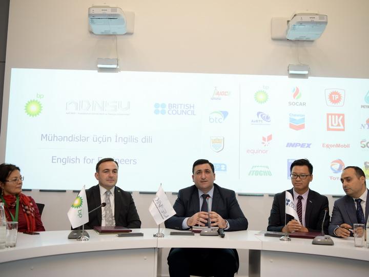 Подписано трехстороннее письмо о намерениях между АГУНП, BP и офисом British Council в Азербайджане - ФОТО