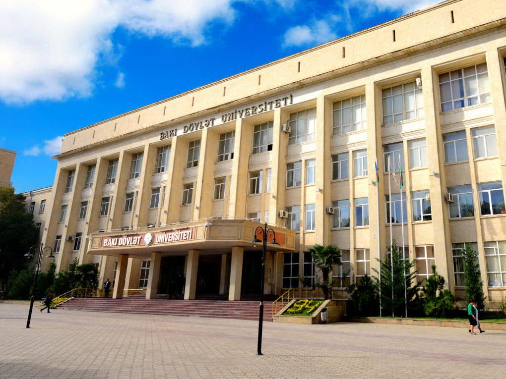 В БГУ создан Попечительский совет